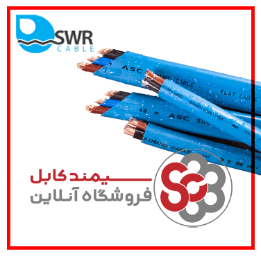 swr-cable